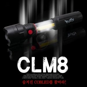 CL M8