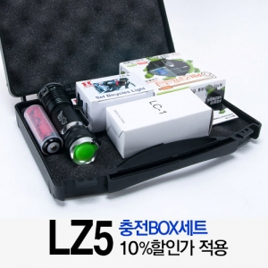 ●장갑증정●[LZ5 충전BOX세트] 18650충전지 + MC128충전거치대