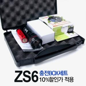 [ZS6 충전BOX세트] 18650충전지 + MC128충전거치대
