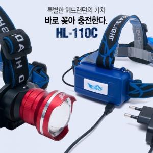 ●장갑증정● HL-110C
