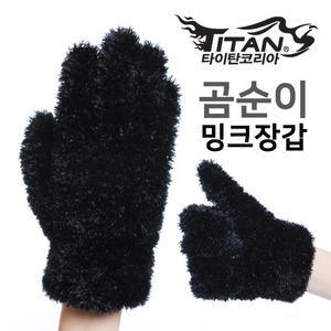 밍크장갑(곰순이)