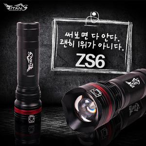 ●장갑증정● ZS6