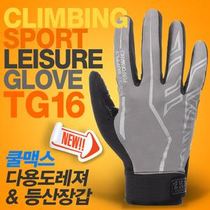 TG16 (등산/긴장갑)